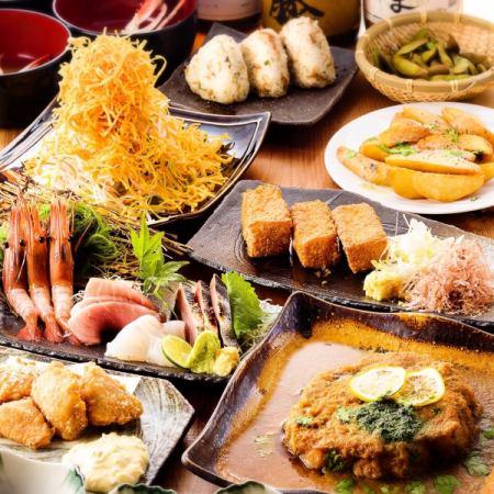 2時間飲み放題付き「満腹お料理9品コース」【4000円】