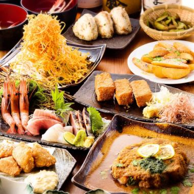 2 hours authentic Japanese course with all you drinks <9 items> 4000 yen ~!