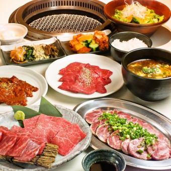 【ホットペッパー限定!】特選焼肉14品付きコース ⇒ 3610円!