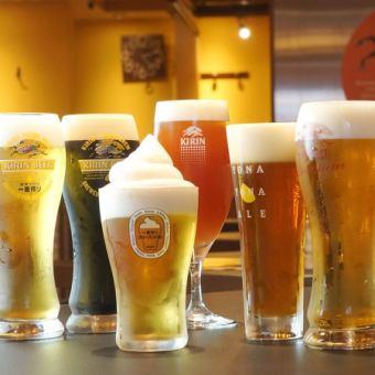 一番搾りもスタウト(黒ビール)もハーフもフローズンもぜーんぶ入って単品飲み放題2000円♪(税別)