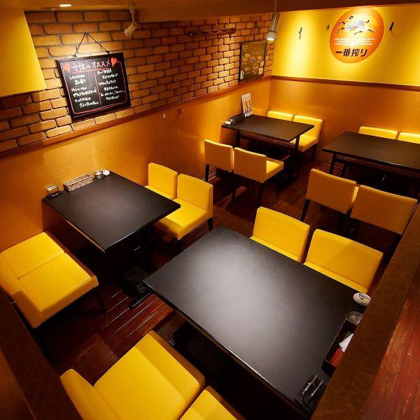 三宮駅より徒歩3分!ドコモショップさんより山側へ60メートル。ジャンカラさん地下1階黄色い看板が目印です。キリン一番搾りコラボショップならではの種類豊富なビールを飲み比べながらこだわりの美味しい料理をご堪能下さい。キリンのコラボショップだからこそ飲めるビールがココにある!!