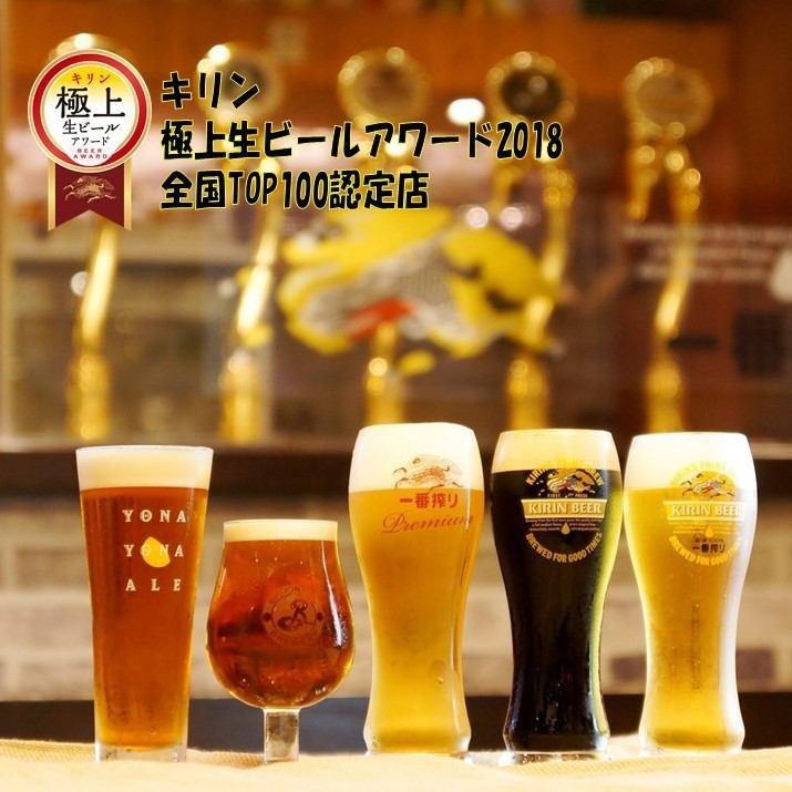 一番搾りとコラボしたビアバル☆クラフトビールやビアカクテルも