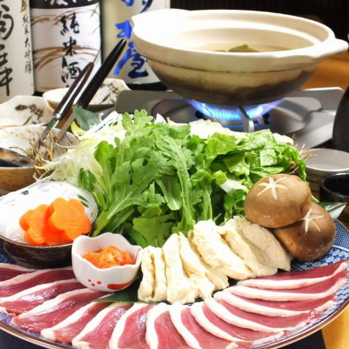 Welcome pots ♪ Duck Shabu course ◆ All 9 products including making and unglazed cups and 2 cups of drinks all you can ◆ 6000 yen