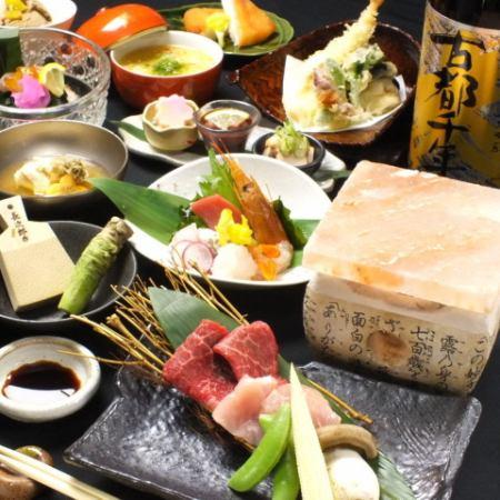 华歌尔怀石料理◆所有菜肴的9道菜+ 2小时无限畅饮◆6000日元