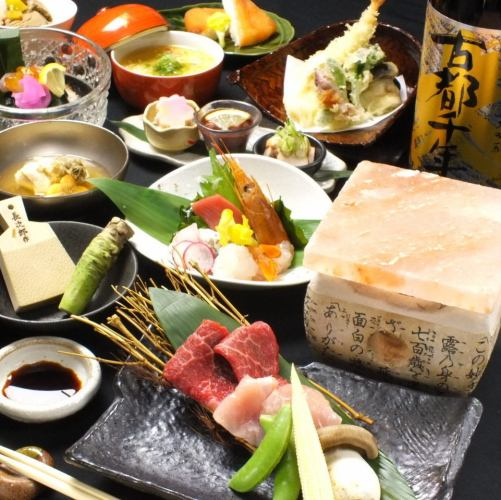 Wacoal Kaiseki course ◆ 9 dishes of all dishes + 2 hour unlimited drinks ◆ 6000 yen