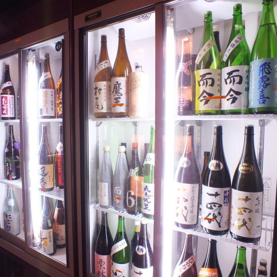 你可以喝80种日本酒!