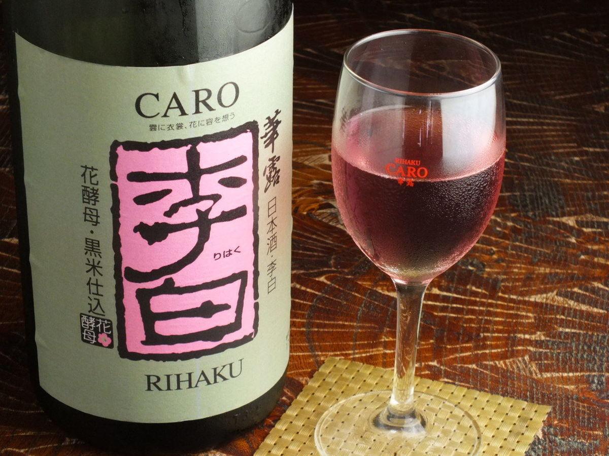 紅酒【Lee White CARO】