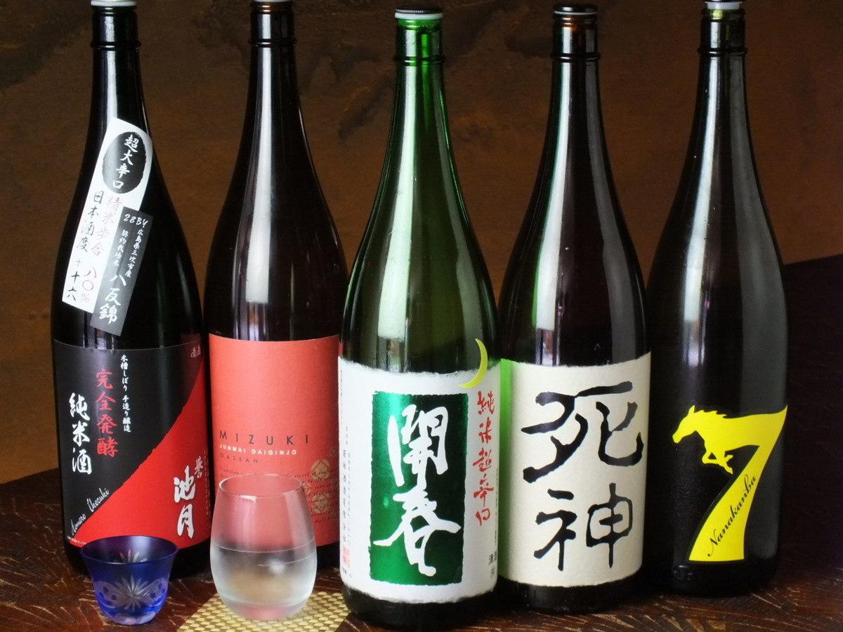 選擇San-in日本酒♪