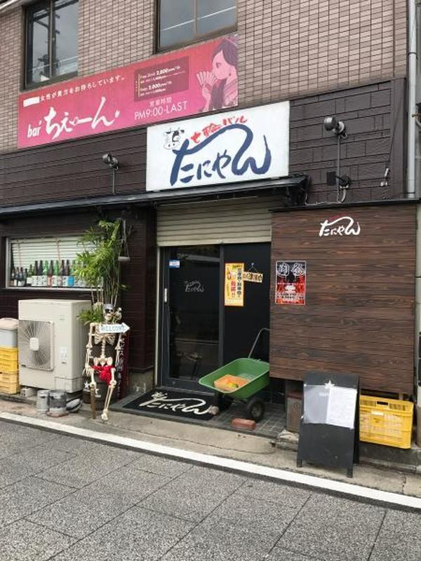 10 minutes south of Akashi Station Taroku Bar Sangyo
