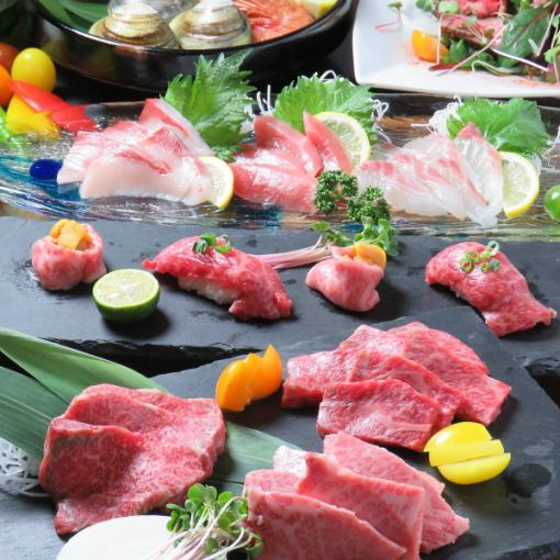 "【Meals only】 Entertainment · Anniversary ... All 10 items Unwind with meat and enjoy other rarities ... ""Extreme course"" 6000 yen (excluding tax)"