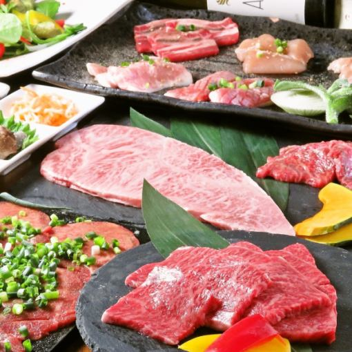 "【Yakiniku Banquet】 Five grilled Japanese black beef and other savory delicious meals fully ... ""Meat Sheng Course"" 2 H with unlimited drinks 6000 yen (excluding tax)"