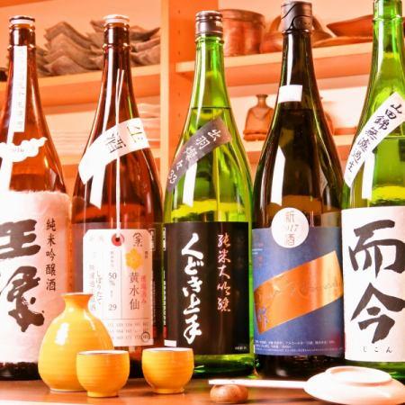2時間飲み放題!店内の地酒全32種もOK!料理7品6000円コース