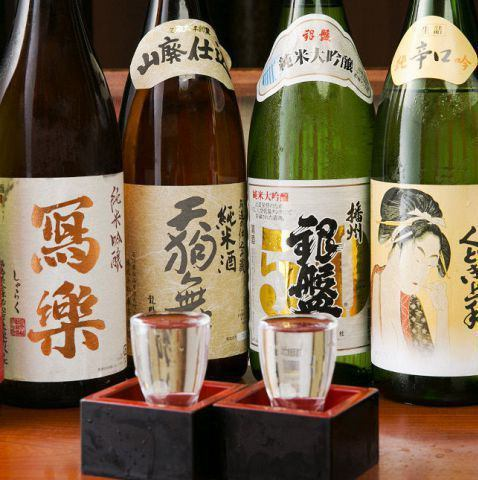Variety of sake at reasonable prices ♪ We also handle rare sake!