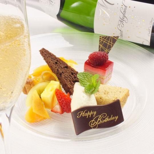 特別Bon Bois◇各種各樣的甜點。對於週年紀念日和生日,您可以提前預訂信息。