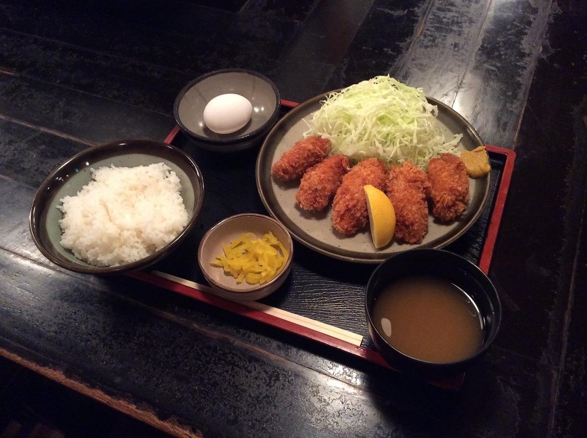 Kaki fly set meal