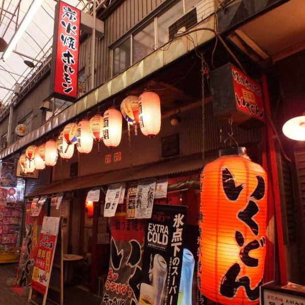 """Akabane station east exit 3 minutes walking """"Sudden""""! This powerful red lantern is a landmark! For a popular shop, reservation is the best even on the day, please feel free! Call us freely ♪ Please feel free to call me with friends in the vibrant shop Blessed with fun!"""