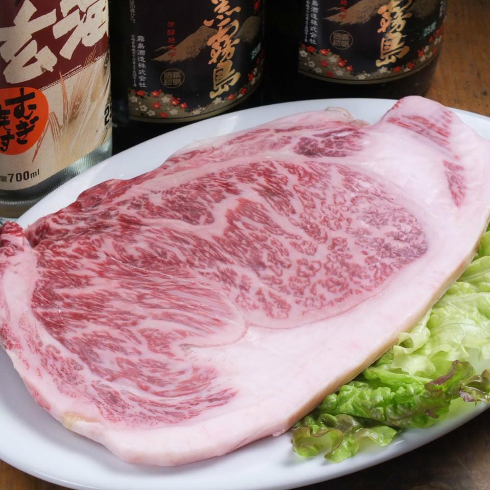 Kuroge Wagyu beef A rank of sirloin steak!