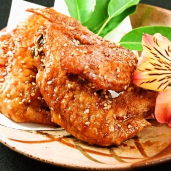 Chilled wings of Oku Mikawa chicken
