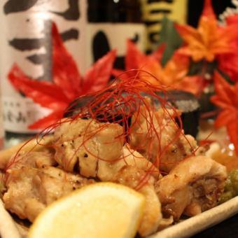名古屋科欽的柚子肉雞