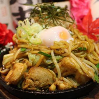 Chicken sorghum