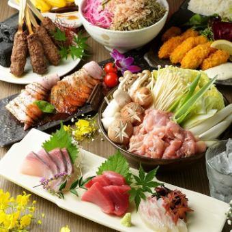 《11~1月》【3h飲み放題】奥三河鶏の塩ちゃんこ鍋等【鍋コース】3980円《全8品》
