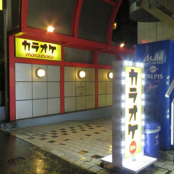 都営三田線 白山駅のA2出口より歩いて1分と駅チカのお店です!!