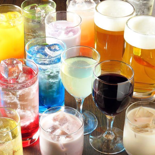 ☆ドリンクバー&ソフトクリームバー☆ドリンクバーの料金でアイスクリームも食べ放題となっています!