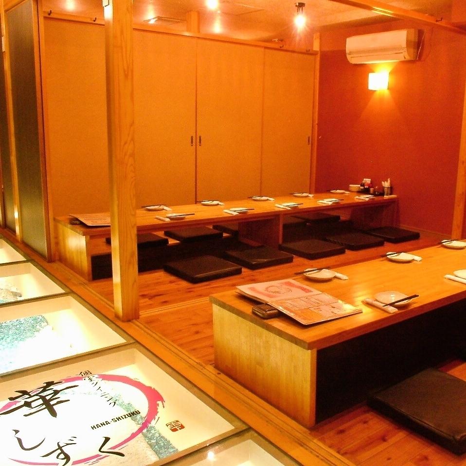 【2樓】Hori Gorudo私人房間