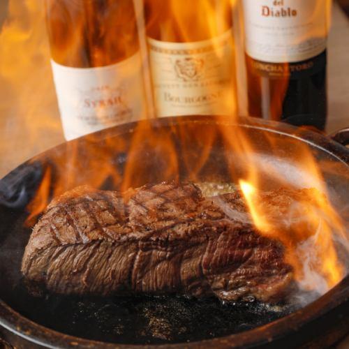 Paraiso's most popular menu! 1 pound steak