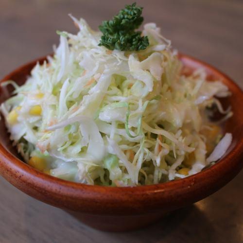 Petit coleslaw salad