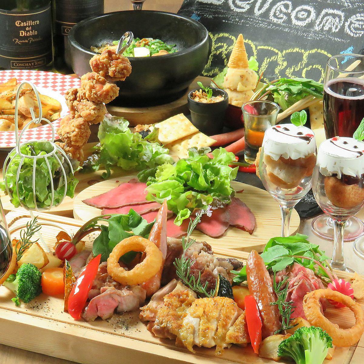 Offer unique cuisine unique to meat bar!