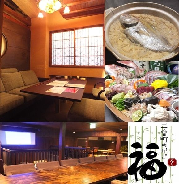 Fresh fish to be eagerly picked up everyday · A shop that makes dishes using seasonal ingredients pleasant!