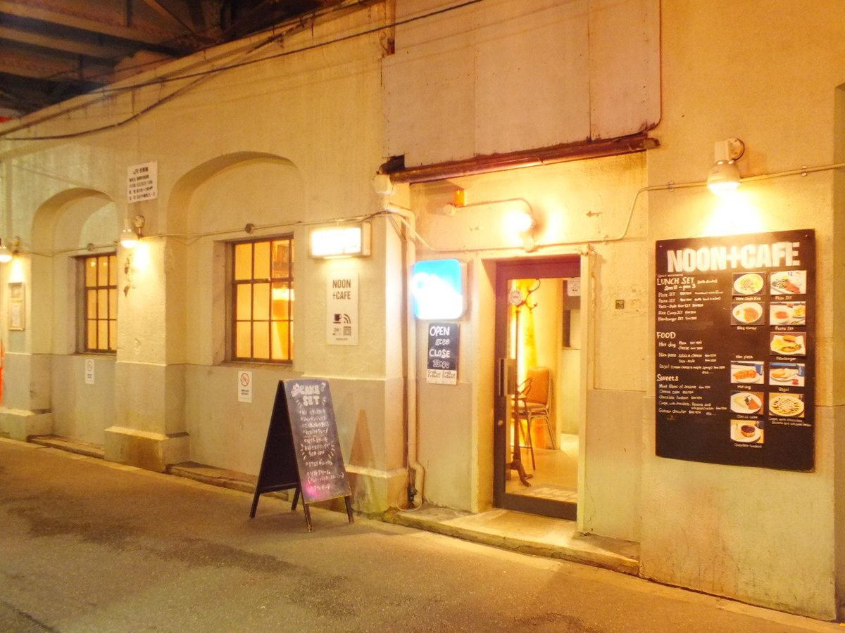 ♪ the charter party hideout cafe ★ night Café Women's Association to settle course in a variety of private rooms