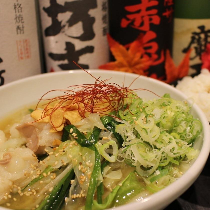 牛ホルモンラーメン(醤油・白味噌)