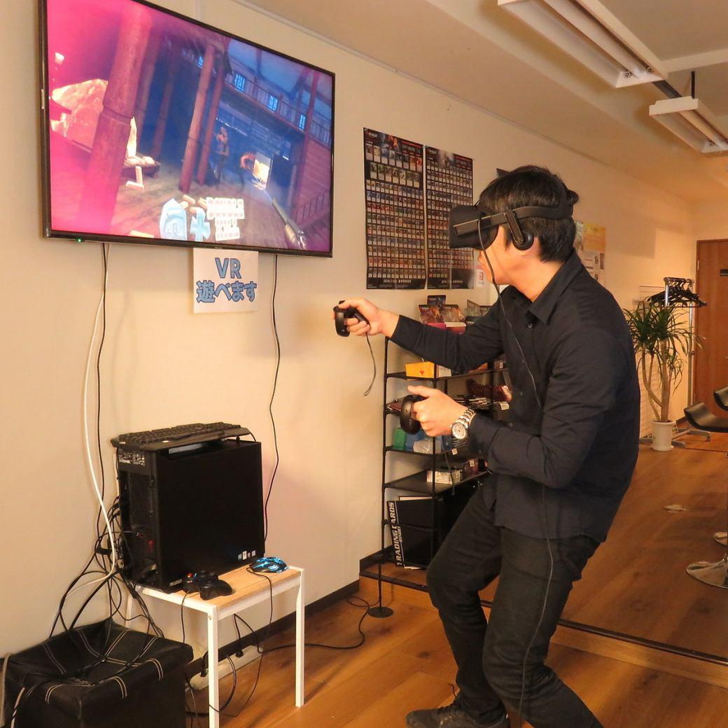 VRなどのゲームや、お酒が飲み放題で、お楽しみいただけます♪