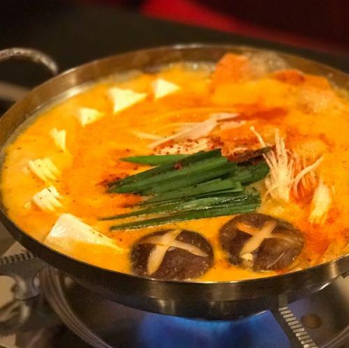 Soy milk kimchi pot