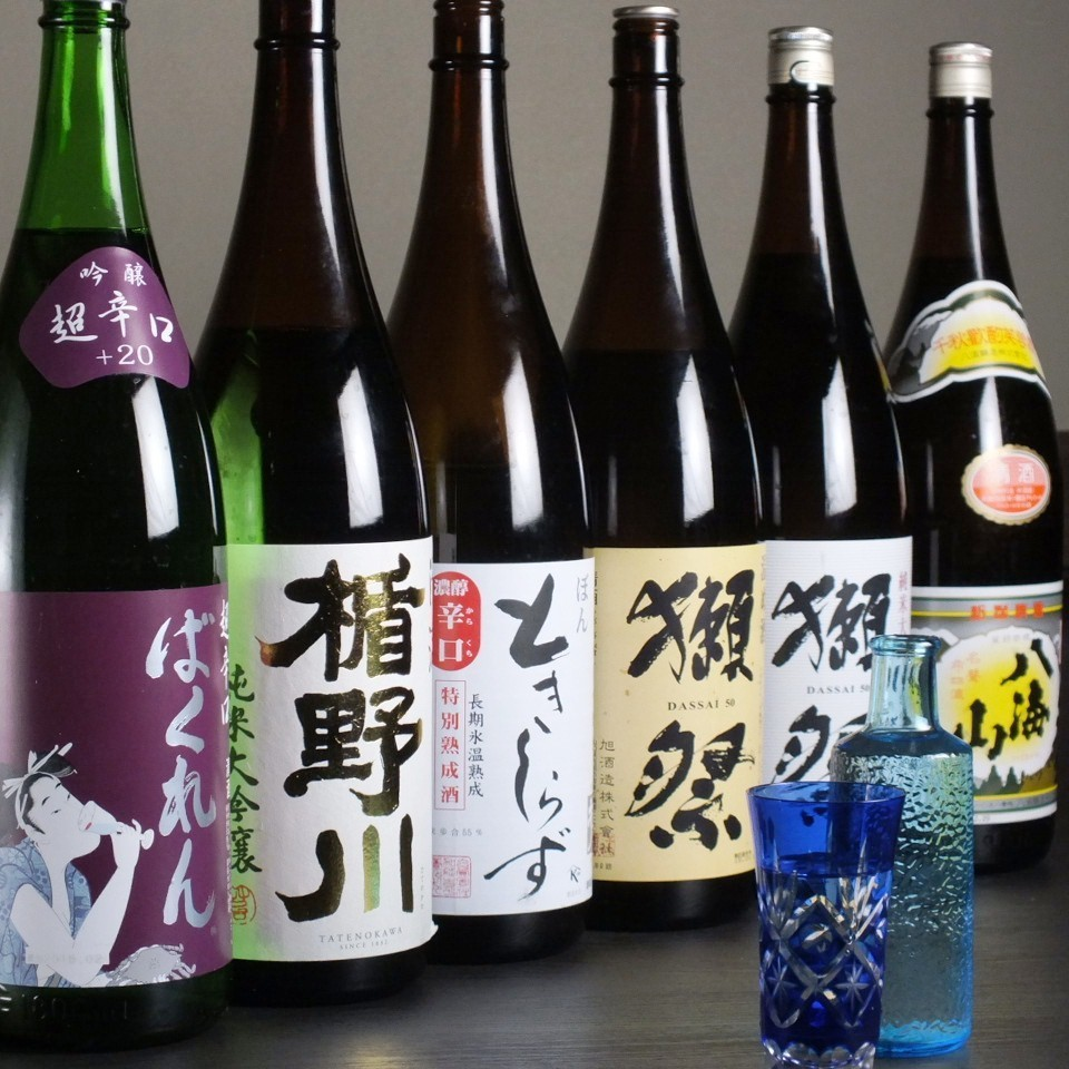 Out of stock! Recommended selective sake
