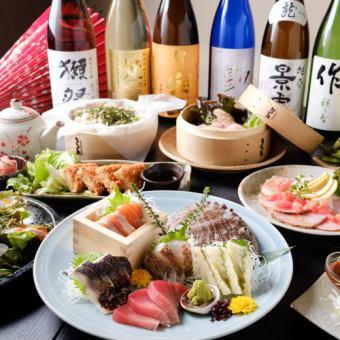 [魚虎 -UOTORA- 플래티넘] 제철 생선에 입맛 ... 그리고 獺祭과 프리미엄 사케가 2h 음료 뷔페 ♪ 5000 엔