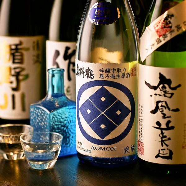 【There is a visionary sake】 ◆ All you can drink 2h ⇒ 1500 yen ♦ + 1000 yen 獺 Festival ◎