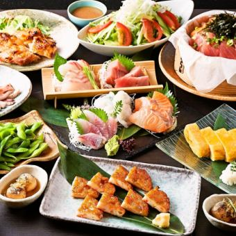 제철 생선을 즐길 ♪ [魚虎 -UOTORA- 코스] \ 천천히 2 ~ 3 시간 선택할 음료 뷔페 포함 / 4000 엔