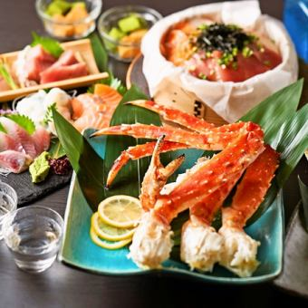 "【Taste of luxurious ingredients of carefully selected ingredients ... exactly ""extreme"" course】 polar - KIWAMI - 3h drink all you can eat 8000 yen"