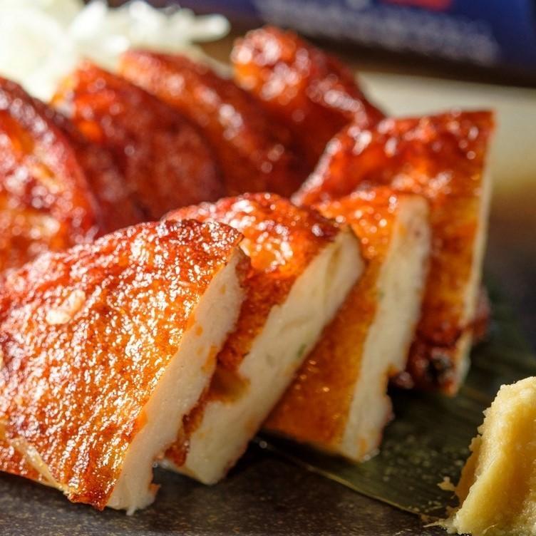 맛있는 사츠마 튀김