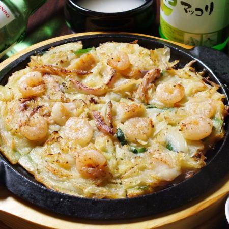 Seafood Chijimi University