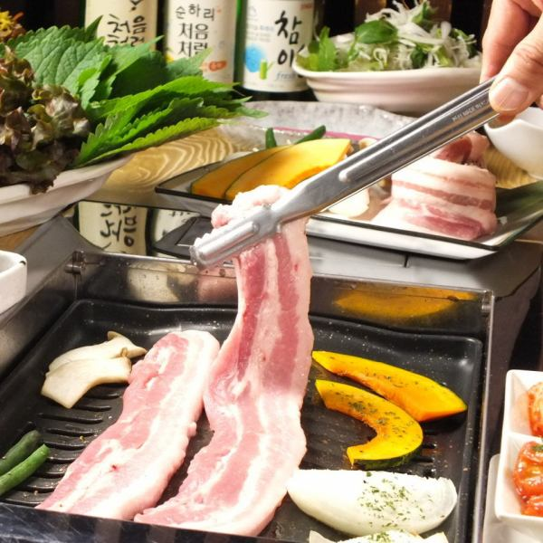 All-you-can-eat Samgyeopsal ¥ 1980 per person!