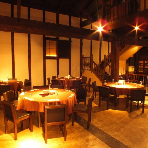 "【Popularity No 1 ☆】 Private room ""Rengasan"" where refurbished sake brewery can be used for charter to 20 ~ 40 people! Because it is limited to one pair per day, reservation is early!"