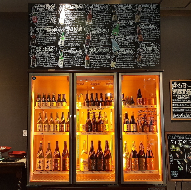 岩手的清酒啤酒厂Asa开店零售店