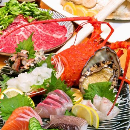 "Luxurious ★ ""Sea bream salt pot"" with 2 H [drinking] course 6000 yen"