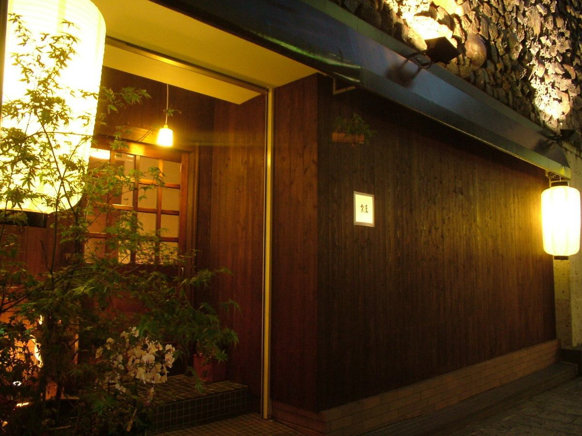 Cooking with fresh ingredients drifts in a relaxed Japanese atmosphere, digging in a private room ☆