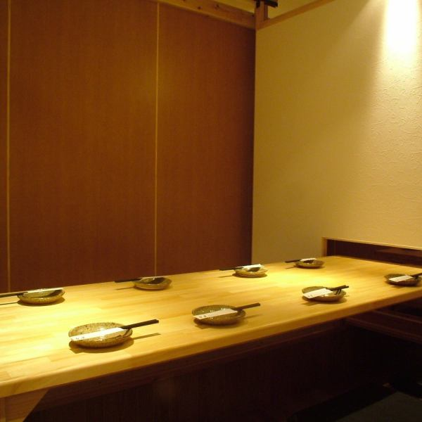 Dig into a private room for small groups ☆ I can make a secret story between friends ♪
