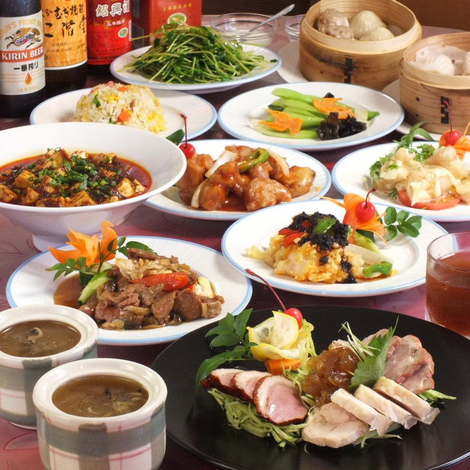 関内 中華 料理